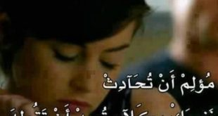 بالصور صور حب حزينه احلى صور حزينه صور حب حزينه , حلفيات زعل العشاق 3913 9 310x165