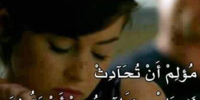 صورة صور حب حزينه احلى صور حزينه صور حب حزينه , حلفيات زعل العشاق
