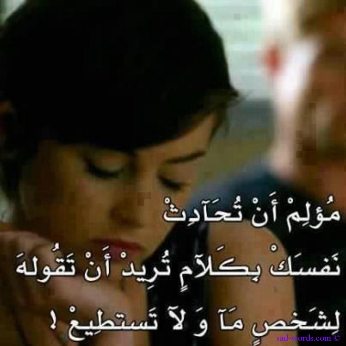 بالصور صور حب حزينه احلى صور حزينه صور حب حزينه , حلفيات زعل العشاق 3913