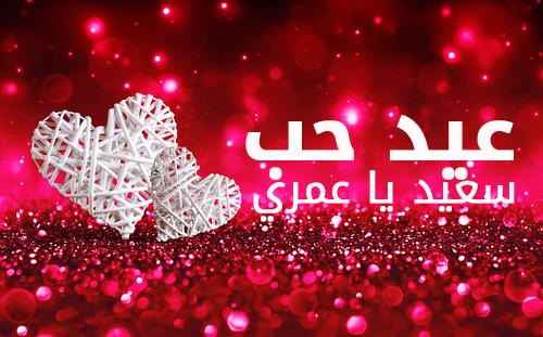 بالصور صور قلوب عيد الحب صور قلوب جميلة لعيد الحب مجموعة قلوب جميلة لعيد الحب , خلفيات روعه للعشاق 3921 4