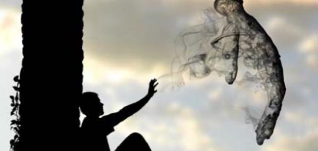 صورة علامات خروج الروح , موت الانسان يعني خروج الروح