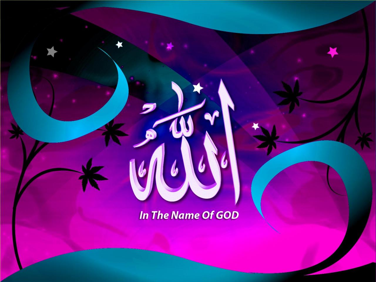 بالصور صور مكتوب عليها الله , تعريف اسم الله 11356 5