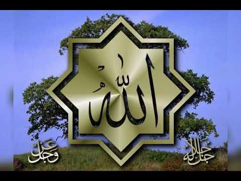 بالصور صور مكتوب عليها الله , تعريف اسم الله 11356 8