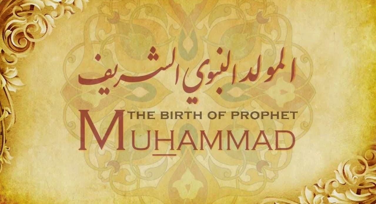 بالصور صور مولد نبوي , احلي صور مولد نبوي 11434 11