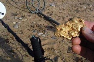 صورة طريقة البحث عن الذهب , اسهل طريقة البحث عن الذهب