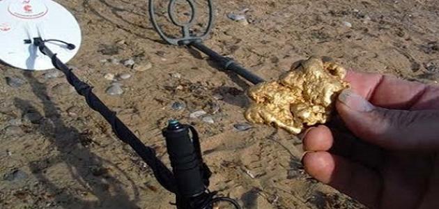 صور طريقة البحث عن الذهب , اسهل طريقة البحث عن الذهب