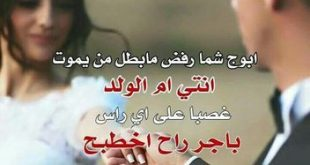 صورة شعر حب عراقي قصير , اقوي شعر حب عراقي قصير