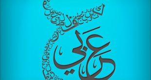 صور معنى اسم عربي , احلي المسميات للذكور
