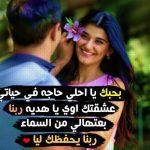 صور فيها كلام حب , كلمات رومانسيه مختلفه للحبيب