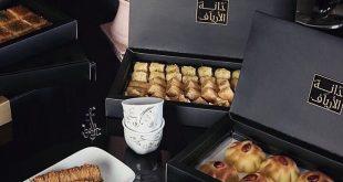صور حلويات دانة الارياف , اشهي واجمل الحلويات في الرياض