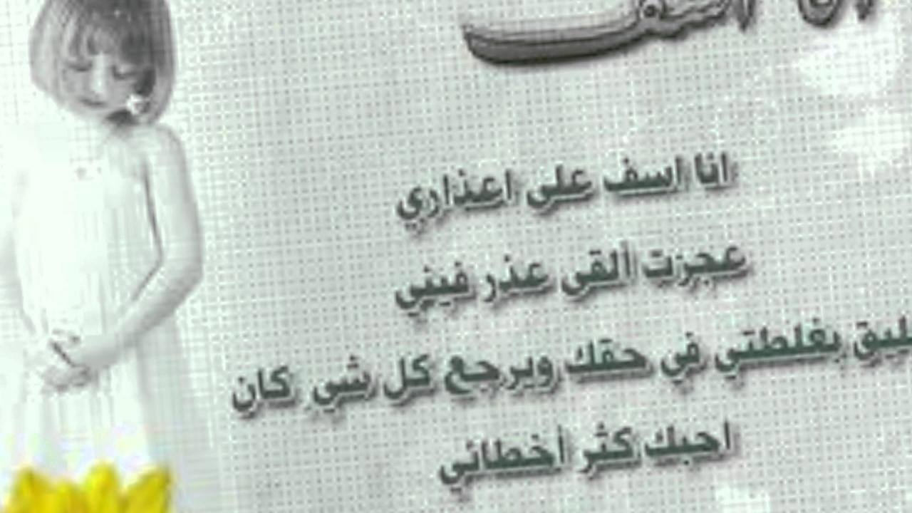 صورة كلام اعتذار لصديق , كلمات تلين غضب القلب 11932 4