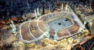 مقال عن توسعة الحرمين الشريفين , اعظم مسجد في العالم