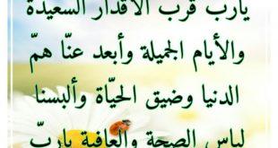 خلفيات ادعيه اسلاميه, ايات من القران الكريم