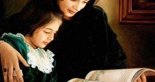 صورة بحث عن شعر عن الام,امي اعظم شخص فى الدنيا