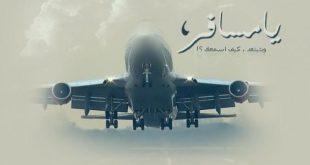 صورة رسائل سفر وشوق, رسائل عن الشوق