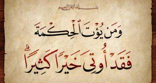 صورة معنى كلمة مناقب, معاني الكلمات العربيه فى المعجم